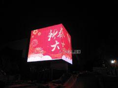 奥蕾达LED透明屏助力历下控股打造山东时尚创意中心