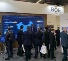 BOE(京东方)商用显示解决方案亮相欧洲视听及系统集成展