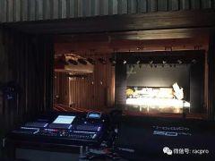 <font color='#FF0000'>L-Acoustics</font>、DiGiCo荣誉进驻陕西大剧院