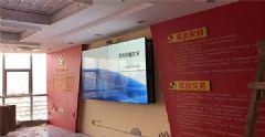 <font color='#FF0000'>LG</font>55VM5B助力省级电网公司,开创会议室显示大屏新标准!