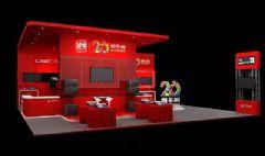 佳联公司即将亮相第十七届广州国际专业灯光、音响展览会
