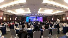 <font color='#FF0000'>CCBN</font>2019中国国际广播电视信息网络展览会即将举行