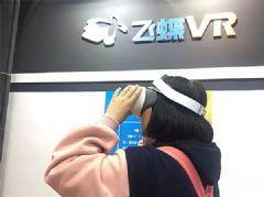 """VR<font color='#FF0000'>AR</font>联姻教育""将成新常态,""飞蝶""五大""首创""助力教育信息化改革"