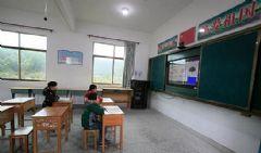 """华平""""在线课堂系统""""照亮城乡教育之路"""