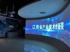 NEC助推江西科学院创新展厅攀上新高度