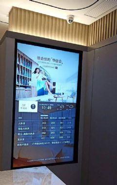 飞利浦Q系列75英寸<font color='#FF0000'>4K</font>广告屏提升某经济型酒店大堂档次