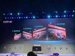 <font color='#FF0000'>COB</font>&nbsp;LED微显示技术,大屏幕电视专业之选