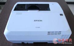 爱普生激光超短焦投影机CB-710Ui评测