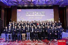 2019傲世出征巴可专业影像合作伙伴大会顺利召开