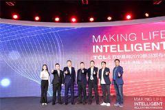 三款TCL全场景AI电视在苏宁发布,全屋家电听你指挥