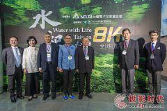 台达推出台湾首部8K环境纪录片《水起.台湾》
