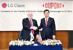 <font color='#FF0000'>LG</font>化学收购杜邦可溶性OLEDIP和相关技术