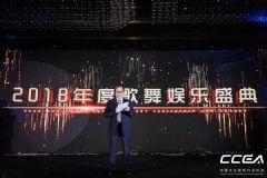 新时代新文娱,哈曼继续领跑中国歌舞娱乐