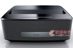 巨屏新视界飞利浦HD<font color='#FF0000'>P1</font>690短焦智能家用投影仪