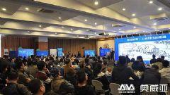 聚焦智慧空间 奥威亚助推上海高教发展