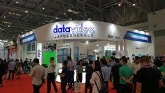 <font color='#FF0000'>Datavideo</font>洋铭出席第76届中国教育装备展示会