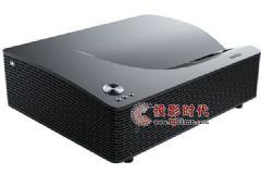 高亮度<font color='#FF0000'>1080P</font>全高清显示康佳T8000激光电视