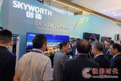 创维以8K+AIoT+5G重新定义电视发展方向&nbsp;全球首台8K&nbsp;AIoT&nbsp;5G&nbsp;O<font color='#FF0000'>LED</font>电视亮相