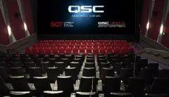 北美第一家QSC认证影院--Kendall11GDX影城
