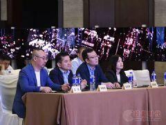 同辉携LG举办商业显示产品应用交流会