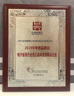 以质量树品牌,创维助力中国品牌日
