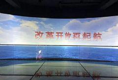 <font color='#FF0000'>Acer</font>投影机进驻汕头城市发展馆,LU-U500演绎沉浸式环幕投影
