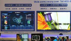 十年磨一剑,产品再升级――<font color='#FF0000'>Voury</font>卓华COB封装LED显示屏产品