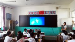 智慧黑板成功应用于《国家开放大学云教室》