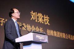 创维斩获四项大奖闪耀2019年中国数字电视盛典