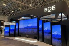 BOE(京东方)创新显示解决方案亮相日本商用显示展