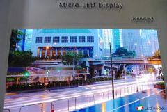 "易美新创和<font color='#FF0000'>Lumens</font>推出139英寸4Kmicro-LED电视"",准备投产"