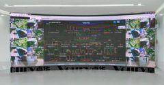 <font color='#FF0000'>Voury</font>卓华微间距LED显示屏应用于华聚能源调度大屏幕显示系统
