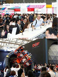 全球景点行业人士齐聚上海2019年<font color='#FF0000'>IAAPA</font>亚洲博览会创佳绩