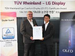 LGDisplayOLED电视面板获得TUV国际认证