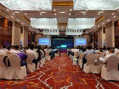 艾比森领导受邀出席首届中国微显示峰会