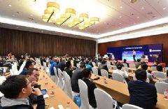 北京InfoCommChina2019高峰会议为行业开启未来技术之窗
