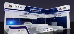 大视MM6000X即将在Infocomm北京上演