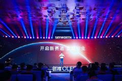 创维风暴发布会在京召开,推动彩电O<font color='#FF0000'>LED</font>新赛道普及加速