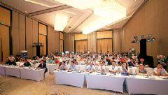 联建光电现代指挥中心解决方案研讨会