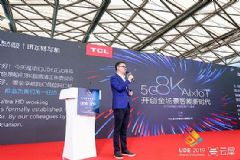 5G+8K与AI<font color='#FF0000'>X</font>IoT率先布局,TCL抢占电视行业新风口