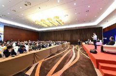北京IFC2019<font color='#FF0000'>NIXT</font>!高峰会议改革技术工业