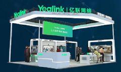 2019InfocommChina,亿联展位先睹为快
