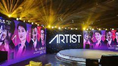 长虹举办CHiQ电视<font color='#FF0000'>ARTIST</font>上市发布沙龙暨新家居艺术品鉴会