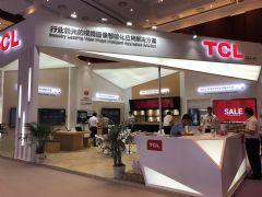 TCL商用多产品线齐装亮相InfocommChina2019
