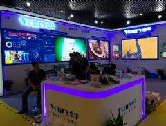 北京Infocomm今日开展Voury卓华<font color='#FF0000'>COB</font>及SMD封装LED显示屏掀开展会序幕