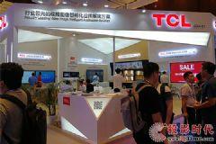 TCL视频图像智能化应用解决方案点亮IFC2019