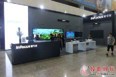 富可视携多款商用产品亮相IFC2019