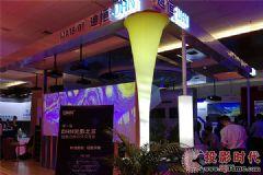 迪东亮相IFC2019 开启全新激光时代