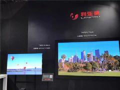 """国内首秀�@利亚德0.6mm""""中国屏""""闪耀InfoCommChina2019"""