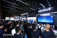 大动作|MAXHUB智能会议解决方案惊艳InfoCommchina2019